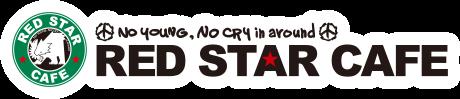 RED STAR CAFÉ
