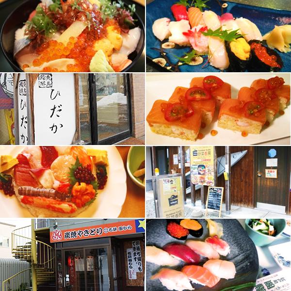 お寿司キャンペーン