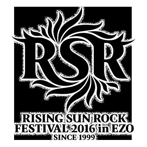 RSR開催